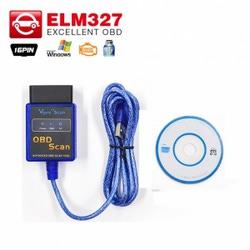 Диагностический Адаптер (Автосканер) Elm327 Vgate Scan USB