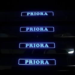 Накладка на пороги Лада Приора - LADA PRIORA